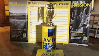 Get your hands on the Aviva Premiership Rugby Trophy!
